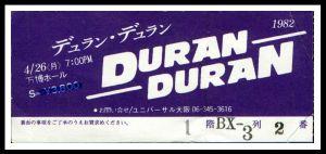 1982-04-26_ticket.jpg