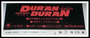 1982-04-28_ticket.jpg