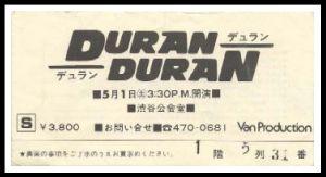 1982-05-01_ticket.jpg