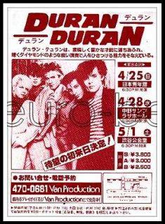 1982_japan-tour_poster.jpg