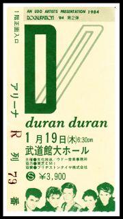 1984-01-19_ticket.jpg