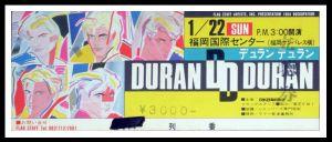 1984-01-22_ticket1.jpg
