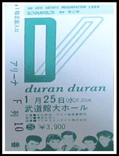 1984-01-25_ticket2.jpg