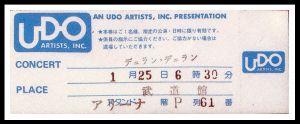 1984-01-25_ticket.jpg