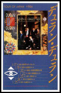 1984-01_poster_JP.jpg