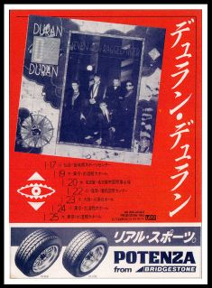 1984-01_flyer_JP.jpg