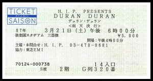 1987-03-21_ticket3.jpg