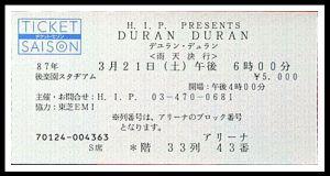 1987-03-21_ticket2.jpg