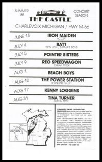 1985-08-10_ad1.jpg