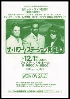 1996-12-01_ad.jpg