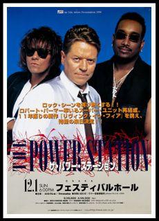 1996-12-01_poster.jpg