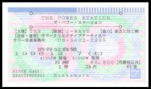 1996-12-07_ticket.jpg