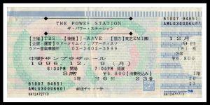 1996-12-09_ticket1.jpg