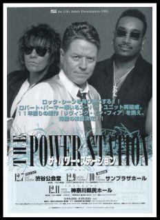 1996-12-10_ad.jpg