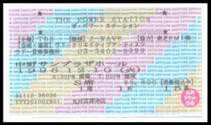 1996-12-10_ticket.jpg