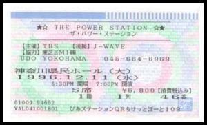 1996-12-11_ticket.jpg