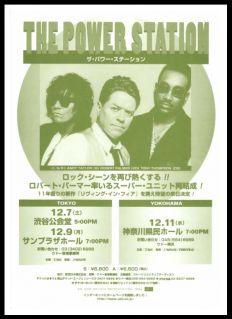 1996-12_tokyo_ad1.jpg
